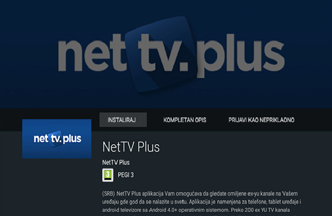 android net tv australija