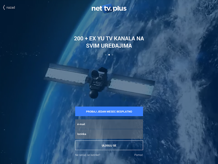New NetTV Plus iOS APP